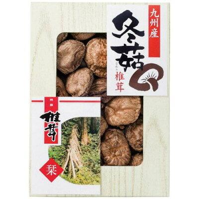 九州産原木どんこ椎茸 SPD-25