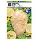 アマタケ サラダチキンレモン 110g