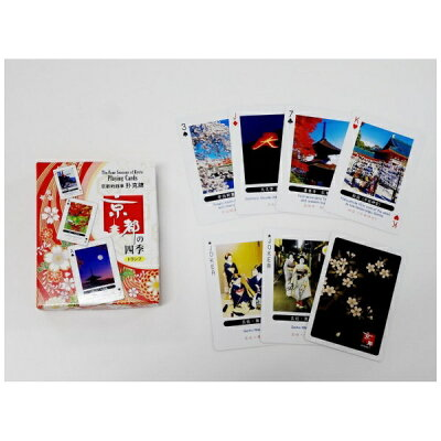 京都の四季トランプ エンゼルプレイングカード
