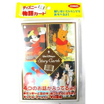 ディズニー物語カード