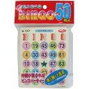 ビンゴカード CBNN50(50枚入)