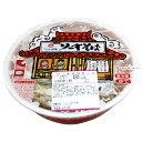 うるま御膳 沖縄ソーキそば カップ 1人前 冷蔵便