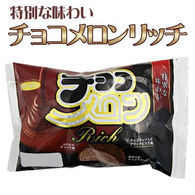 オキコ チョコメロンリッチ 1P