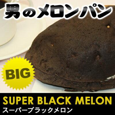 オキコ スーパーブラックメロン 1P
