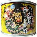マルハN北日本 さば 味噌カレー牛乳味 190g