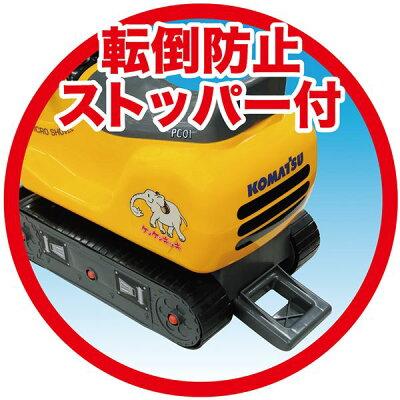 (乗り物 乗用玩具)  3歳から トイコー 乗用マイクロシャベルPC-01