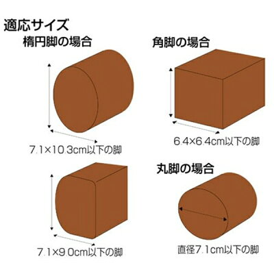 こたつの高さを上げる足 ブラウン AKO04BR(4コ入)