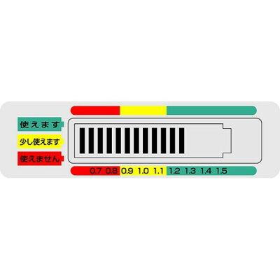 スマイルキッズ デジタル電池チェッカーII ADC-07(1台)