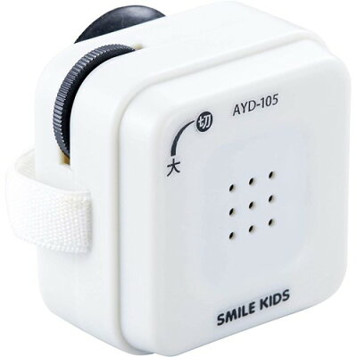 受話器の拡声器 AYD-105