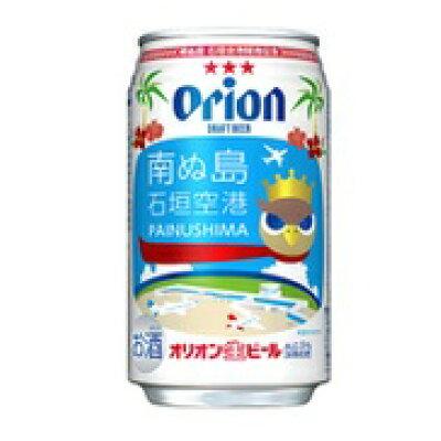 オリオン ドラフトビール 350ml×24