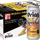 オリオン スペシャルX 500ml