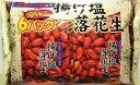 タクマ食品 揚げ塩落花生 6P 23gX6