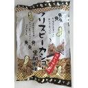 タクマ食品 クリスピーカシュー黒胡椒 80g