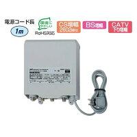 日本アンテナ CS対応 CATVブースター SRB30SC