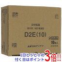 日本アンテナ D2E 共同受信用2分配器 屋内用 4K8K放送対応 1端子電通型・・・