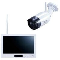 ワイヤレスセキュリティーカメラ ドコでもeye Security FHD SC05ST(1セット)