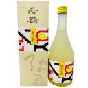 若鶴 柚子の酒 500ml