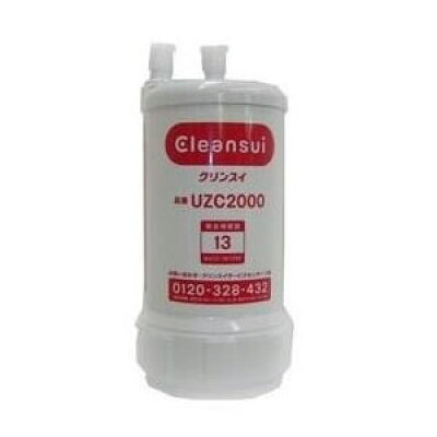 三菱ケミカル・クリンスイ CLEANSUI 交換カートリッジ UZC2000