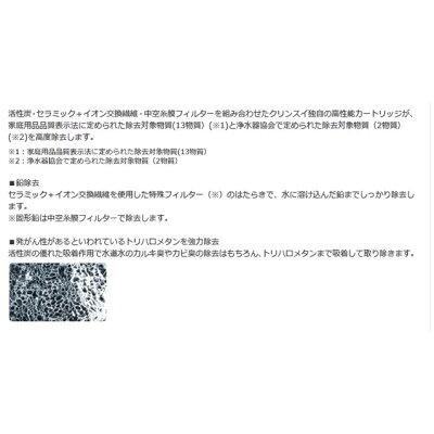 浄水器 クリンスイ CSP601-SV(1コ入)