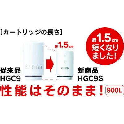 クリンスイ 浄水器用交換カートリッジ スーパーハイグレード HGC9S(1コ入)