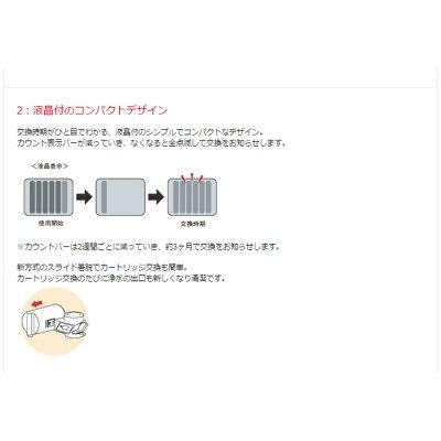 浄水器 クリンスイ CB073-WT(1コ入)