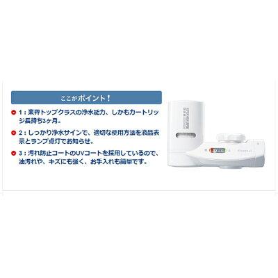 浄水器 クリンスイ MD301-WT(1コ入)