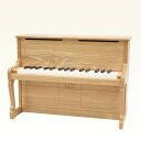 アップライトピアノ ナチュラル 1154 国産 河合楽器製作所 ミニピアノ