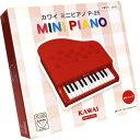 KAWAI ミニピアノP-25 ポピーレッド(1台)