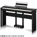 河合楽器 KAWAI ES7専用スタンド HM4UB