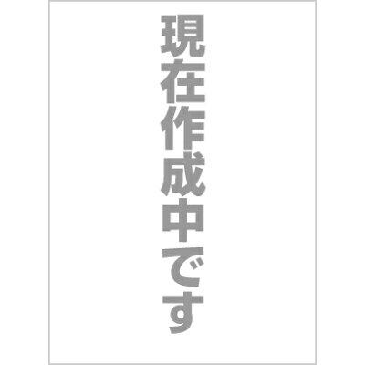 楽譜 湯山昭 駿河のうた 女声合唱組曲 6193 kawai o・d・p score