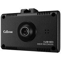 CSD-570FH セルスター ディスプレイ搭載ドライブレコーダー GPS内蔵 CELLSTAR CSD570FH