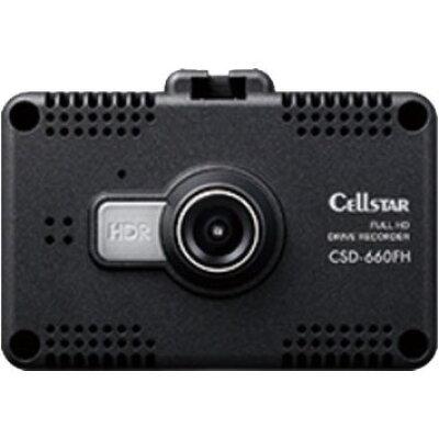 セルスター工業 CSD-660FH ドライブレコーダー