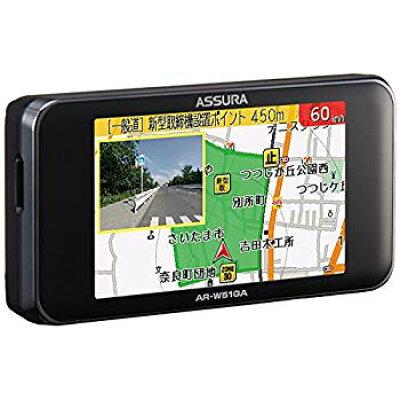 AR-W51GA セルスター GPS内蔵 レーダー探知機無線LAN搭載 CELLSTAR ASSURA アシュラ ARW51GA