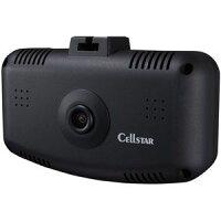 CSD-260 セルスター ディスプレイ搭載ドライブレコーダー CELLSTAR GALUDA CSD260