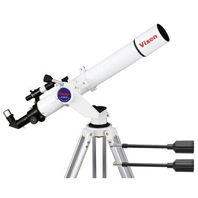 天体望遠鏡 ビクセン ポルタ II A80Mf スマホ撮影
