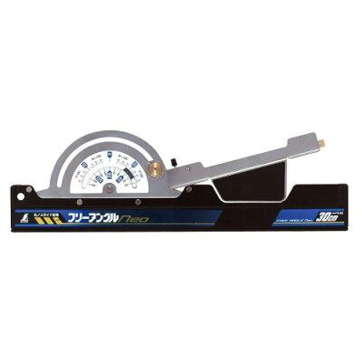 シンワ 丸ノコガイド定規 フリーアングル Neo 30cm 73160