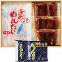 鰻楽 うなぎ蒲焼(3枚)&福さ屋 辛子明太子(切子)セット