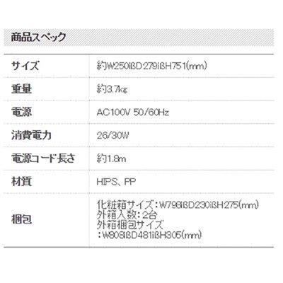 アピックス スタイルタワーファン AFT-636R ブラック(1台)