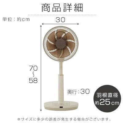 アピックス DCリビング扇風機 AFL-328RCG(1台)