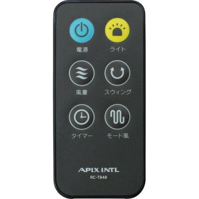 APIX  LEDタワーファン FSST-8489R(BK)