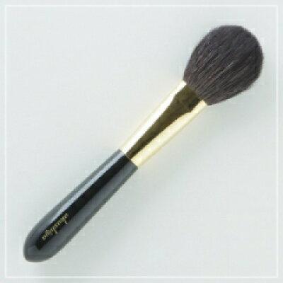 あかしや 化粧筆 チークL 丸平 黒