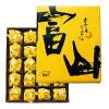 富山 お土産富山の月 ムーンケーキ /& のお土産 富山のおみやげ袋付