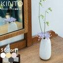 キントー KINTO SACCO ベース 03 ホワイト WH