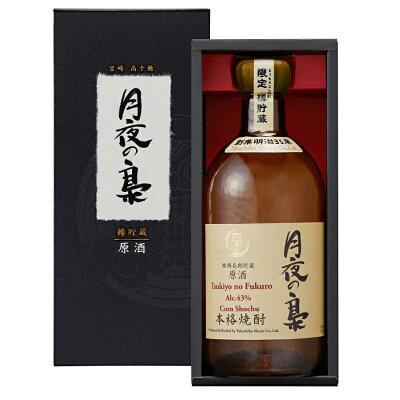 月夜の梟 乙類43° 長期熟成 原酒 720ml