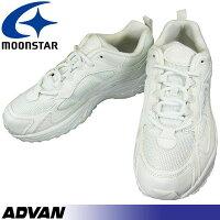 MoonStar ムーンスター ADVAN アドバン 2000 ホワイト