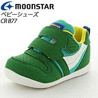 ムーンスター ベビー CR B77 グリーン 高機能ベビーシューズ
