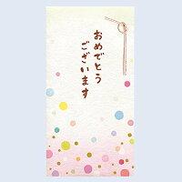 チキュウ 和紙お祝い袋 D250-29