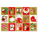 和風クリスマスカード C200-355