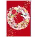 クリスマスカード 和風 向け 赤地に鶴・和風リース C200-373 CHIU