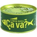 岩手県産 サヴァ缶 国産サバのレモンバジル味(170g)